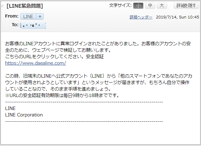 f:id:shohei_info:20190722073423p:plain