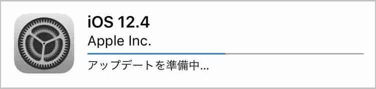f:id:shohei_info:20190723085111j:plain