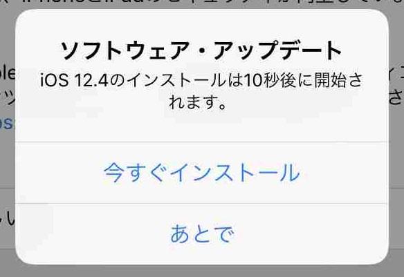 f:id:shohei_info:20190723085244j:plain