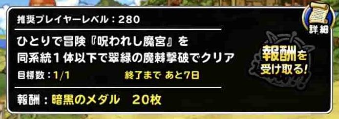 f:id:shohei_info:20190724194631j:plain