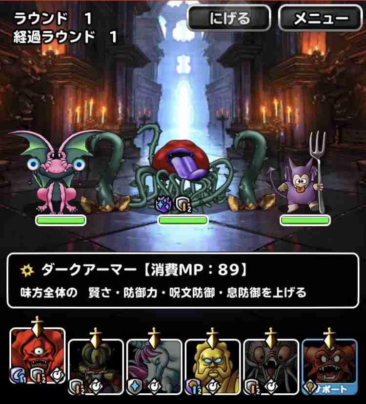 f:id:shohei_info:20190724195601j:plain