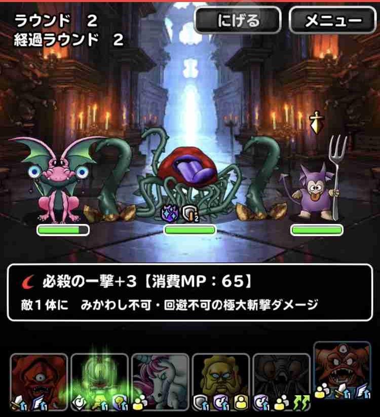 f:id:shohei_info:20190724200121j:plain