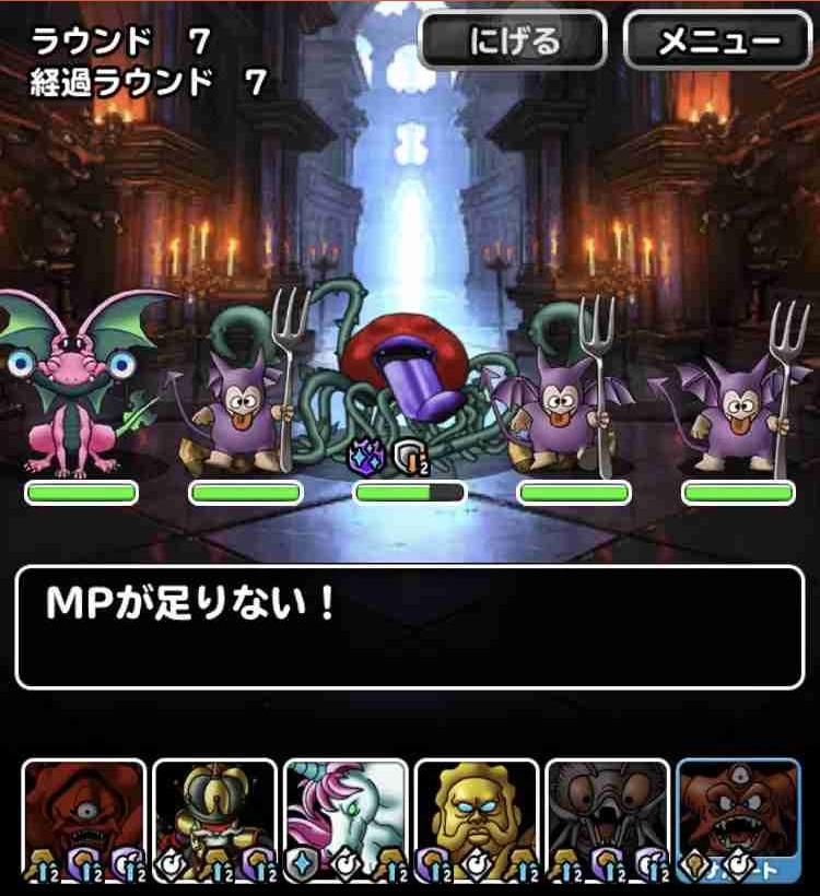 f:id:shohei_info:20190724200201j:plain