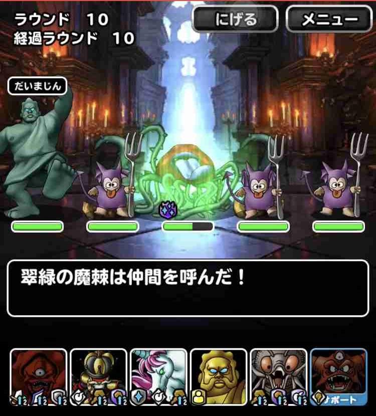 f:id:shohei_info:20190724201513j:plain