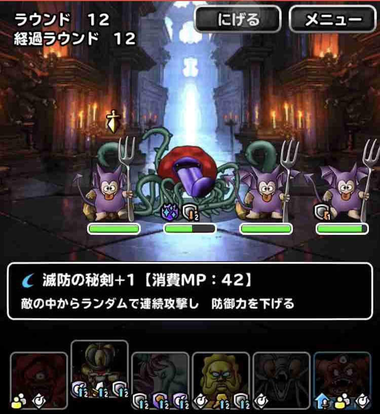 f:id:shohei_info:20190724201622j:plain