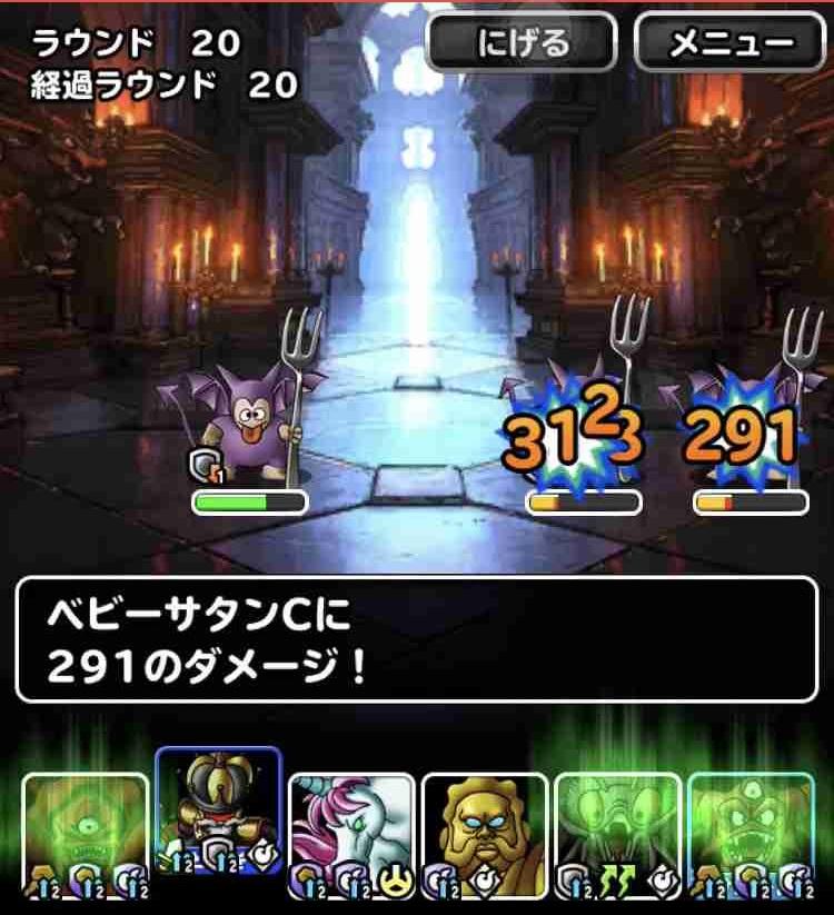 f:id:shohei_info:20190724201901j:plain