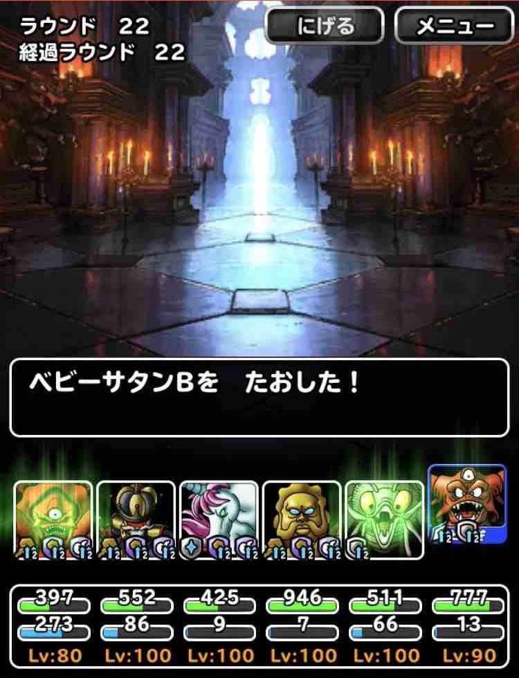 f:id:shohei_info:20190724202125j:plain