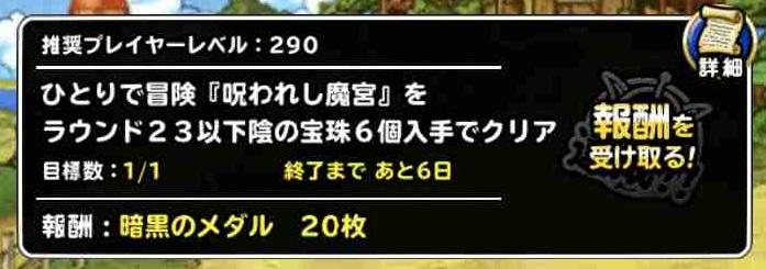 f:id:shohei_info:20190725082457j:plain