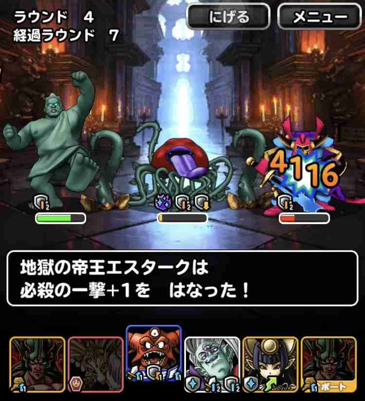 f:id:shohei_info:20190725084610j:plain