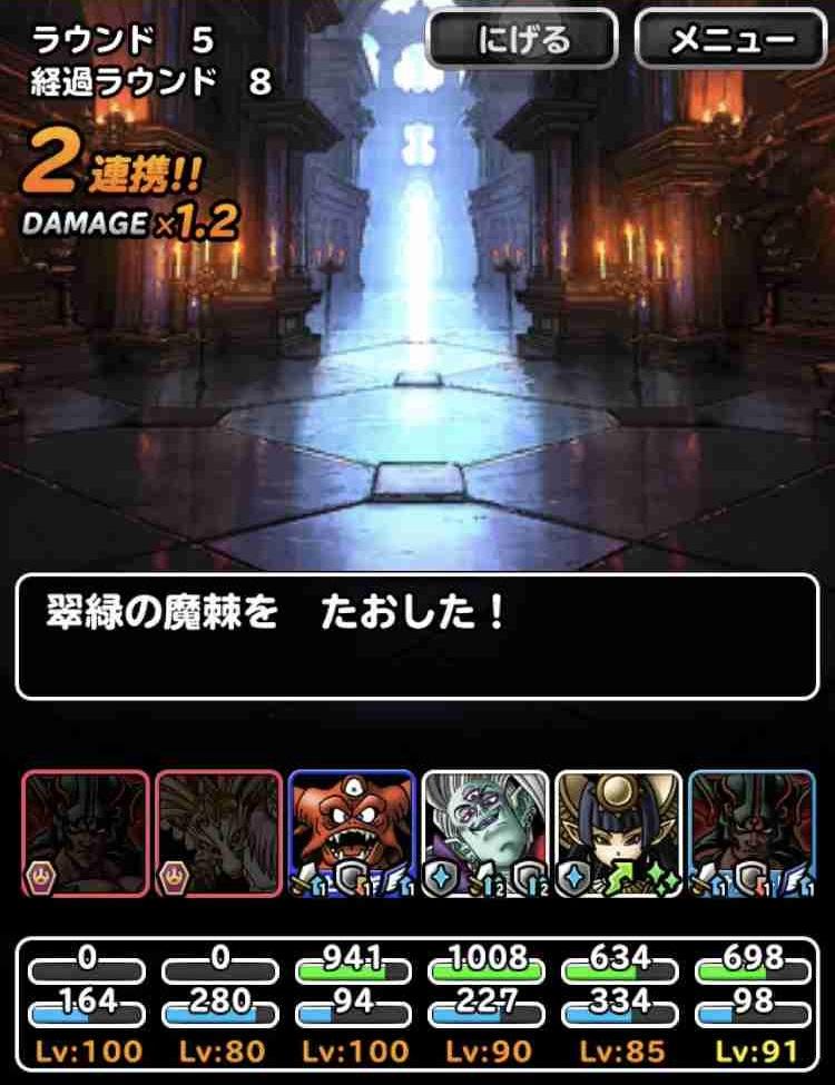 f:id:shohei_info:20190725084857j:plain