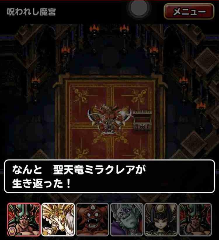 f:id:shohei_info:20190725085033j:plain