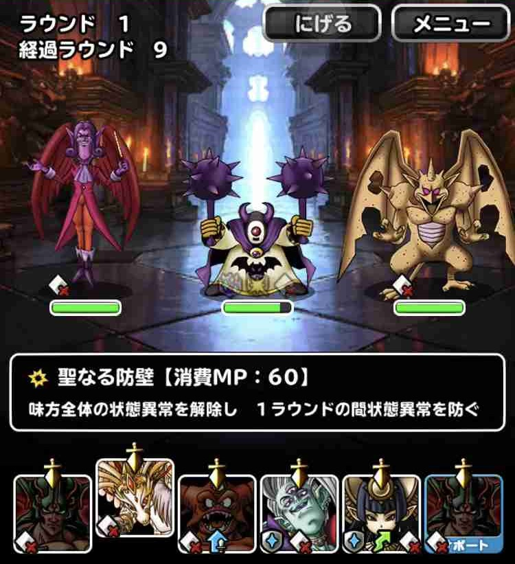 f:id:shohei_info:20190725085205j:plain