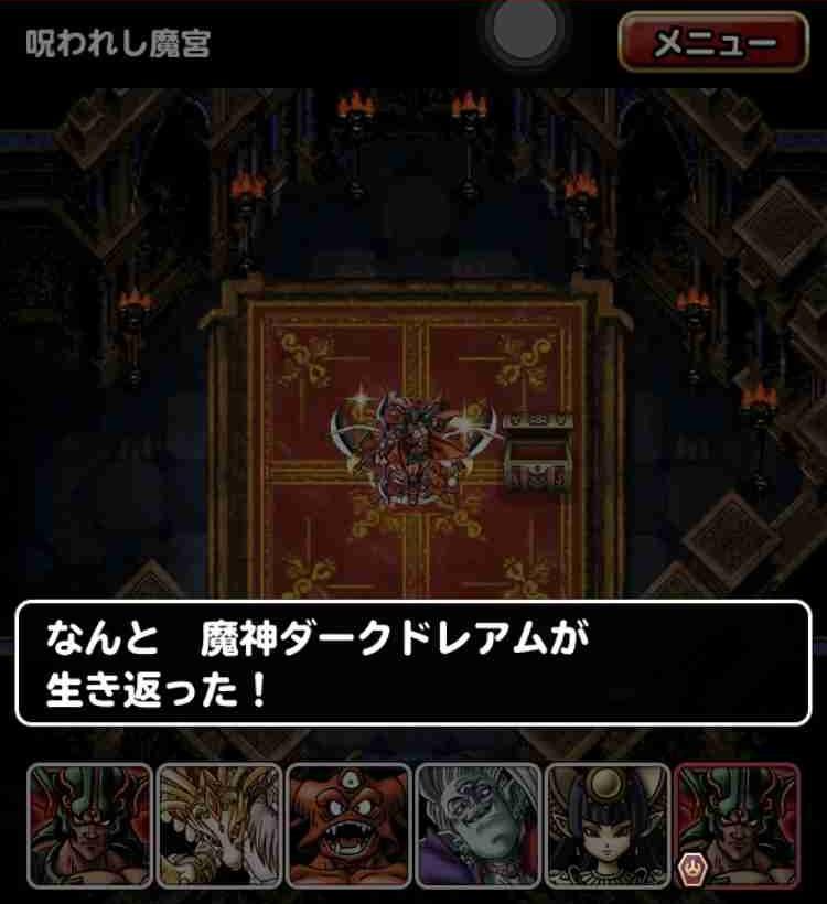 f:id:shohei_info:20190725090204j:plain