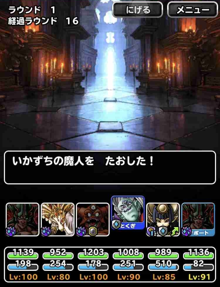 f:id:shohei_info:20190725090348j:plain
