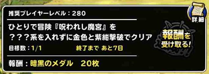 f:id:shohei_info:20190726083853j:plain