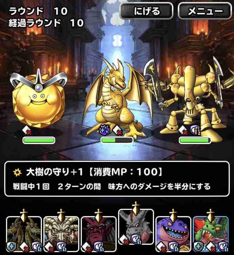 f:id:shohei_info:20190726085255j:plain