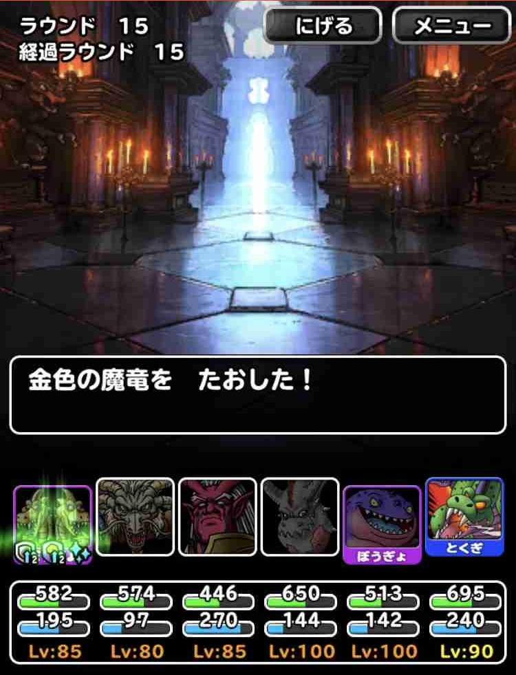 f:id:shohei_info:20190726090108j:plain