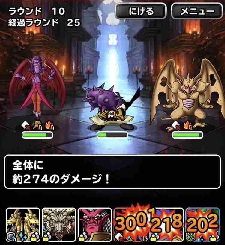 f:id:shohei_info:20190726090815j:plain