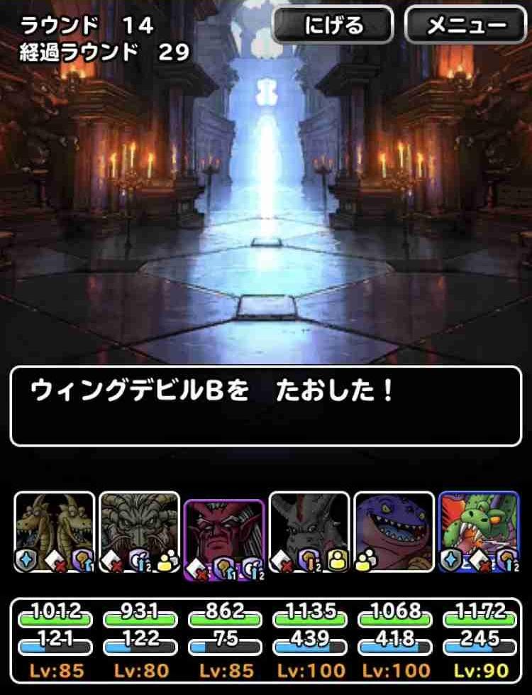f:id:shohei_info:20190726091136j:plain