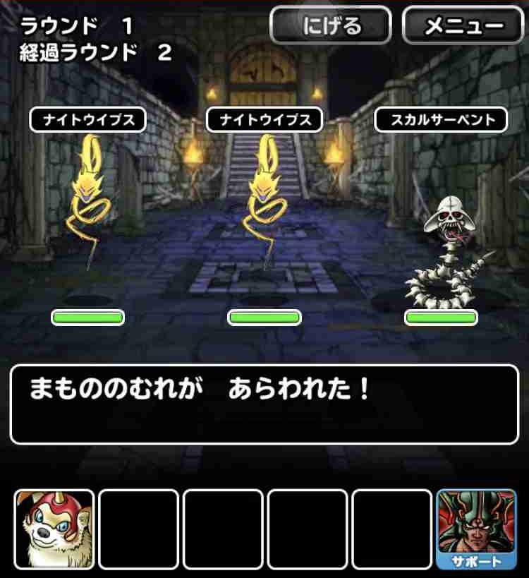 f:id:shohei_info:20190731195351j:plain