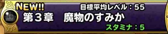 f:id:shohei_info:20190731200125j:plain