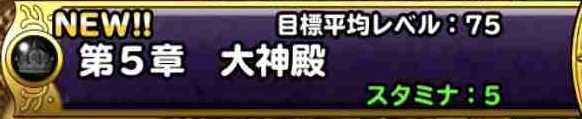 f:id:shohei_info:20190731201106j:plain