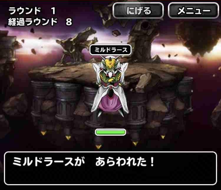 f:id:shohei_info:20190731201931j:plain