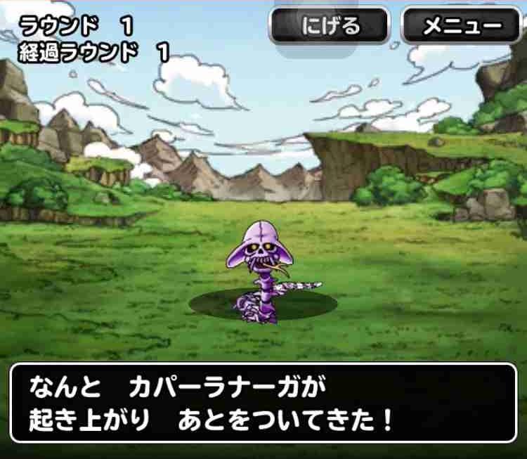 f:id:shohei_info:20190731211606j:plain