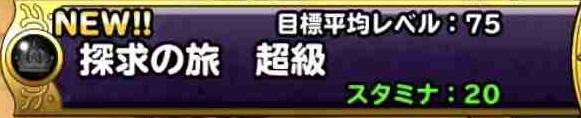 f:id:shohei_info:20190731212603j:plain