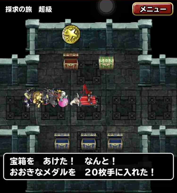 f:id:shohei_info:20190801085625j:plain
