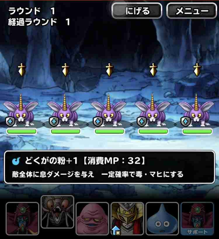 f:id:shohei_info:20190809173529j:plain