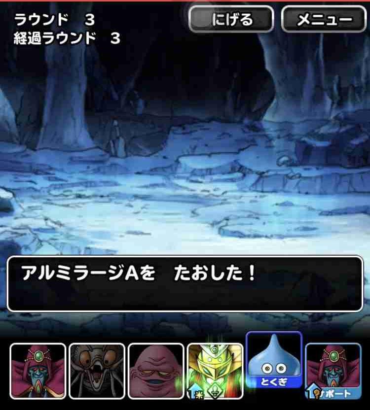 f:id:shohei_info:20190809173739j:plain