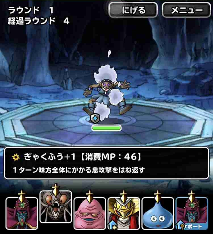 f:id:shohei_info:20190809174144j:plain