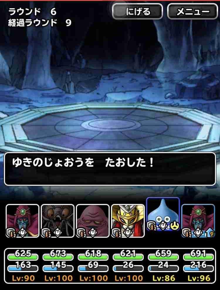 f:id:shohei_info:20190809174615j:plain