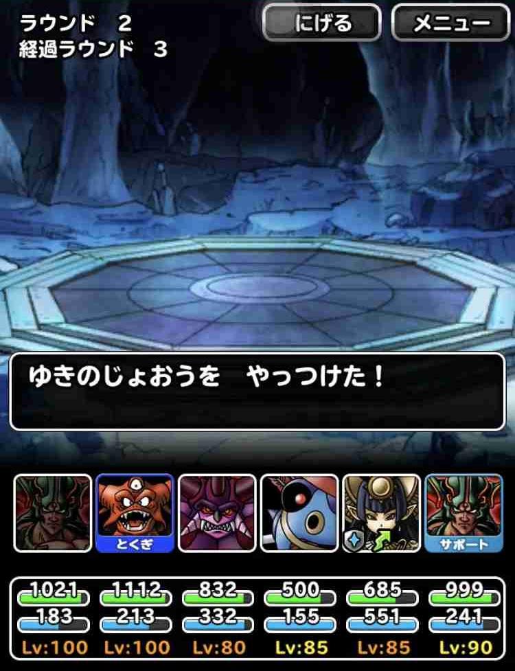 f:id:shohei_info:20190809175125j:plain
