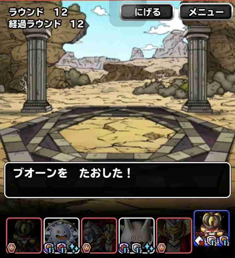 f:id:shohei_info:20190809181408j:plain