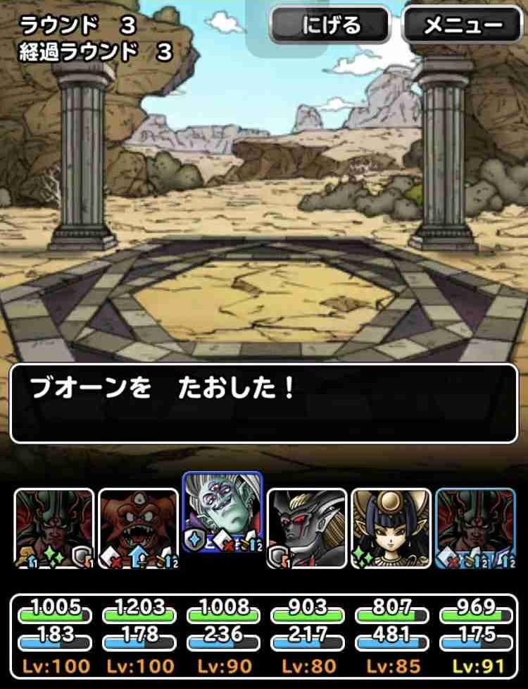 f:id:shohei_info:20190809181854j:plain