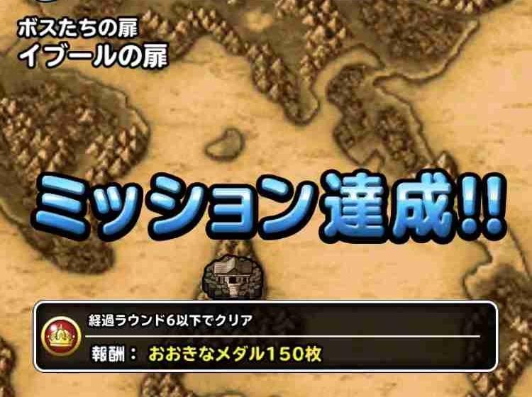f:id:shohei_info:20190809182557j:plain