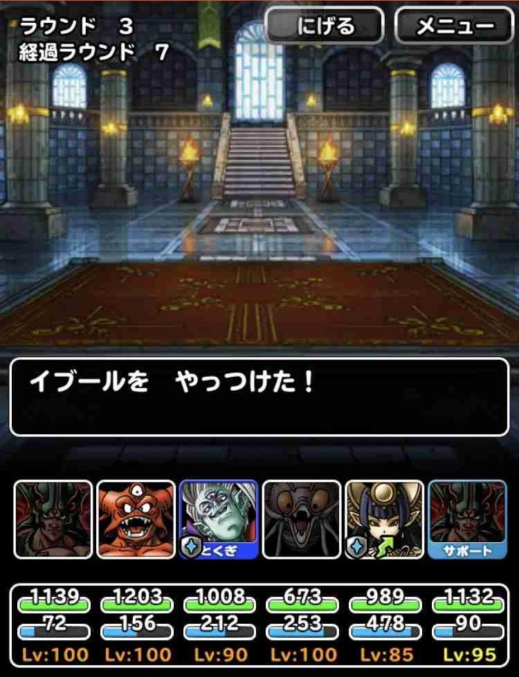 f:id:shohei_info:20190809183128j:plain
