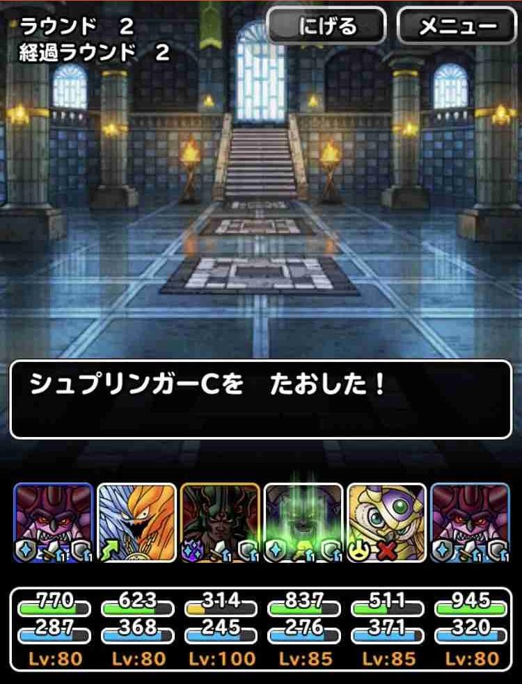 f:id:shohei_info:20190809184457j:plain