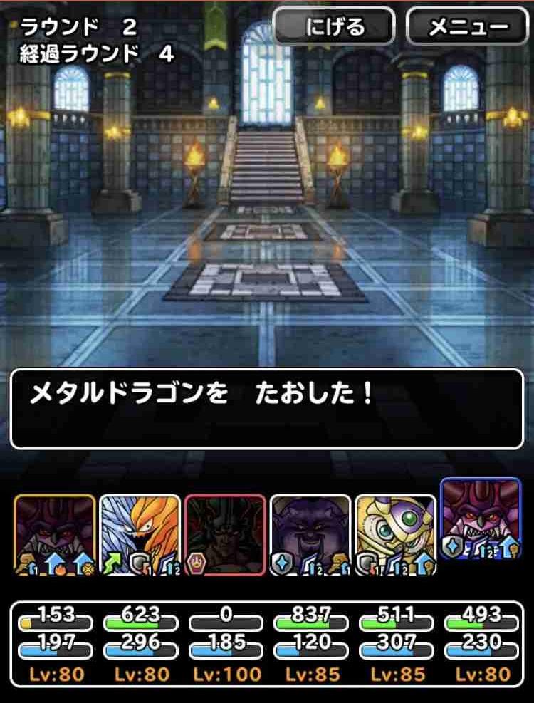 f:id:shohei_info:20190809184910j:plain