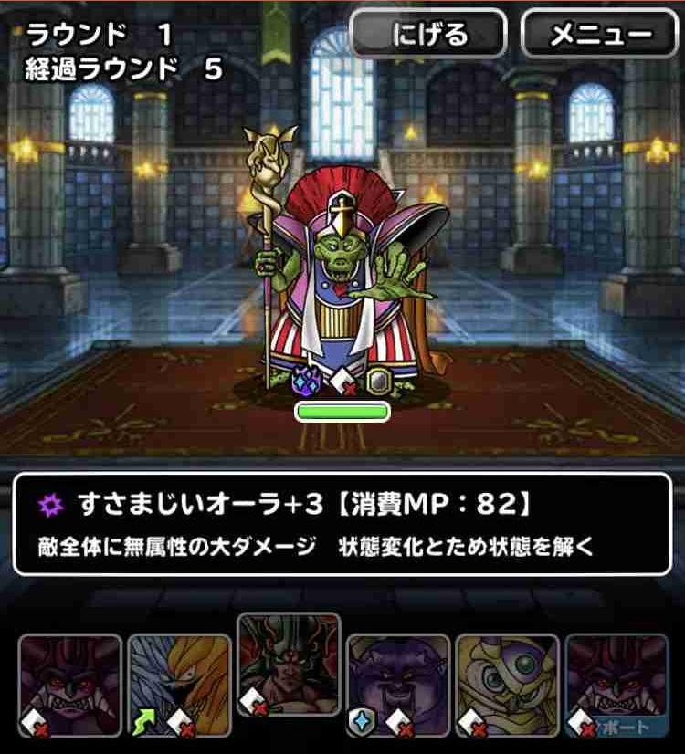 f:id:shohei_info:20190809185126j:plain