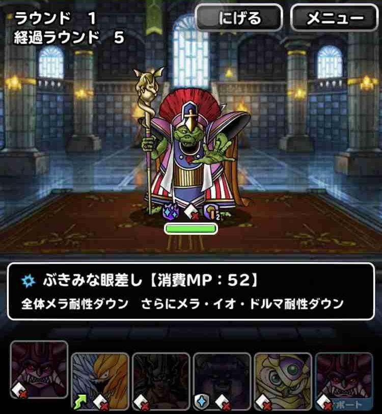 f:id:shohei_info:20190809185451j:plain