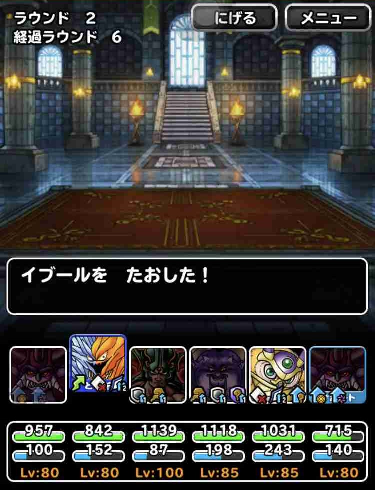 f:id:shohei_info:20190809185744j:plain