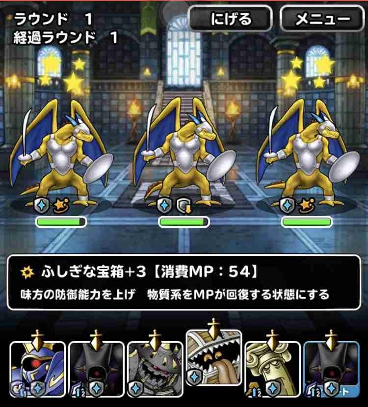 f:id:shohei_info:20190809202636j:plain