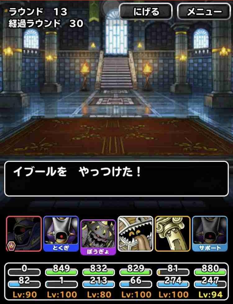 f:id:shohei_info:20190809204422j:plain