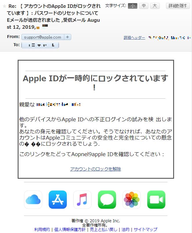 f:id:shohei_info:20190813075109p:plain