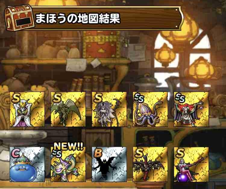 f:id:shohei_info:20190816163536j:plain