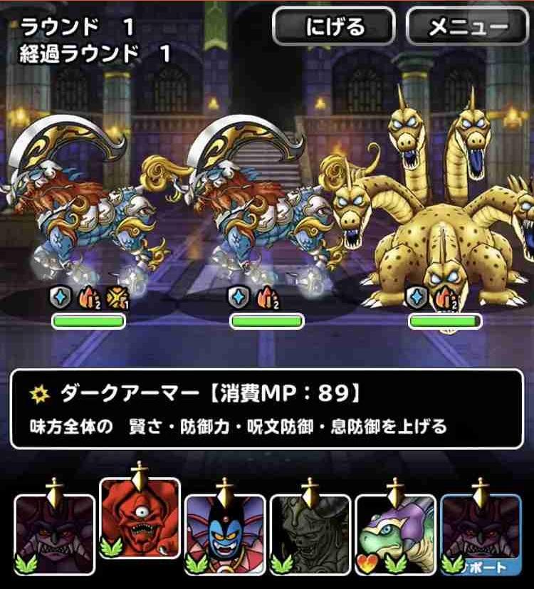 f:id:shohei_info:20190819094258j:plain