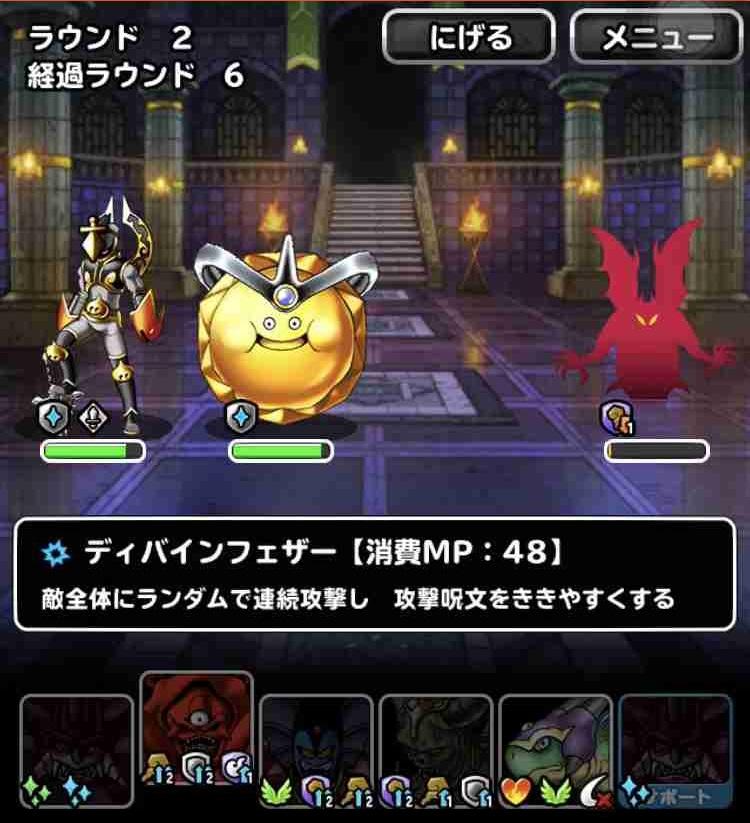 f:id:shohei_info:20190819095511j:plain